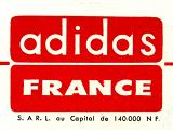 アディダス・フランス