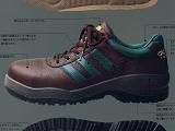 アディダス 安全靴