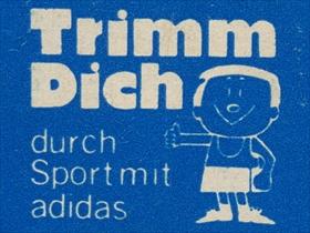 トリムディッヒ