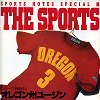 THE SPORTSⅢ