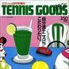 TENNIS GOODS BOOK