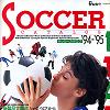 サッカーカタログ '94-'95