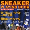 SNEAKER PLAYING BOOK