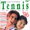 テニス・カタログ '96